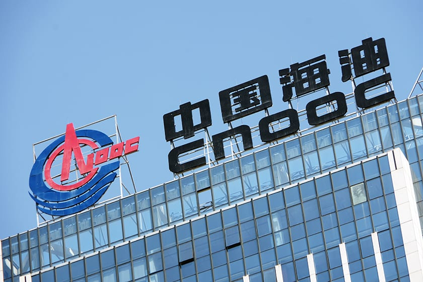 CNOOC Limited expecting 58,700 bpd by 2020 from Penglai