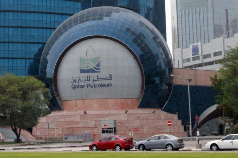 Qatar Petroleum to buy stake in ExxonMobil Mozambique blocks – OilNow
