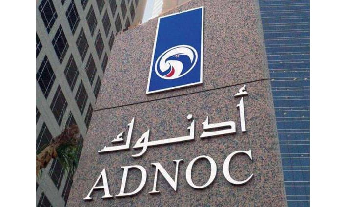 ADNOC is championing Blockchain and other emerging