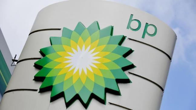 BP discovers 2 trillion cubic feet of gas in Trinidad & Tobago
