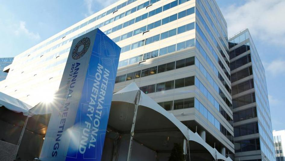 International Monetary Fund - Wikipedia