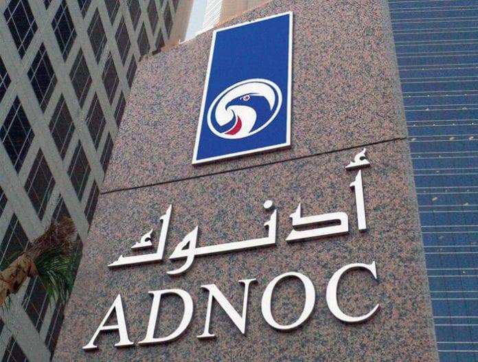 ADNOC, Baker Hughes in strategic partnership   OilNow
